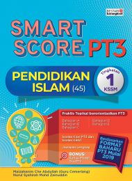 Smart Score PT3 Pendididkan Islam Tingkatan 1 (2020)