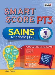 Smart Score PT3 Sains Tingkatan 1(2020)