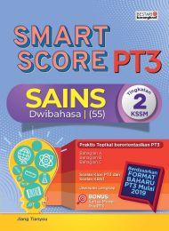 Smart Score PT3 Sains Tingkatan 2 (2020)