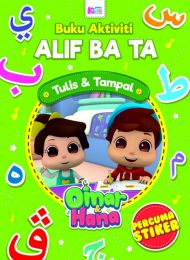 Buku Aktiviti : Alif Ba Ta (Percuma stiker)
