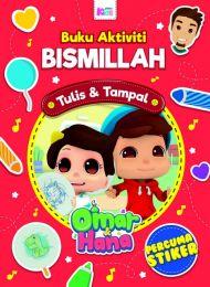 Buku Aktiviti: Bismillah (Percuma stiker)