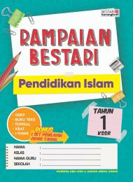 Rampaian Bestari Pendidikan Islam Tahun 1