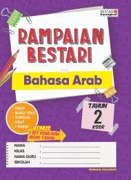 Rampaian Bestari Bahasa Arab Tahun 2 (2020)