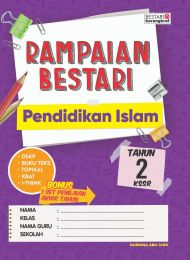 Rampaian Bestari Pendidikan Islam Tahun 2 (2020)