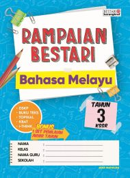Rampaian Bestari Bahasa Melayu Tahun 3 (2020)