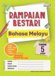 Rampaian Bestari Bahasa Melayu Tahun 5 (2020)
