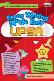 Essay Writing Made Easy UPSR Year 4,5,6 (2020)