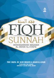 Fiqh Sunnah
