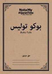Buku Tulis My #QuranTime