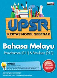 Kertas Model Sebenar UPSR Bahasa Melayu (2019)