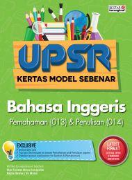 Kertas Model Sebenar UPSR Bahasa Inggeris  (2019)