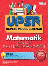 Kertas Model Sebenar UPSR Matematik
