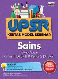 Kertas Model Sebenar UPSR Sains (Dwibahasa) (2019)