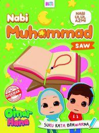 Omar Hana : Nabi Ulul Azmi, Nabi Muhammad SAW
