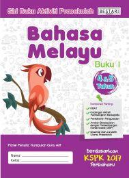 Buku Aktiviti Prasekolah 4 & 5 Tahun - Bahasa Melayu (Buku 1)