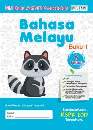 Siri Buku  Aktiviti Prasekolah Bahasa Melayu (BM 1 - 6 tahun)