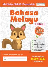 Buku Aktiviti Prasekolah 4 & 5 Tahun - Bahasa Melayu (Buku 2)