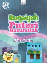Ruqaiyah Puteri Rasulullah