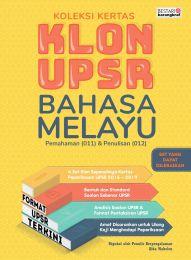 Koleksi Kertas Klon UPSR Bahasa Melayu (2020)