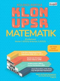 Koleksi Kertas Klon UPSR Matematik (2020)