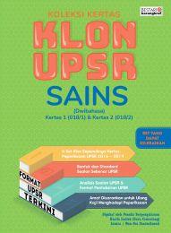 Koleksi Kertas Klon UPSR Sains (2020)