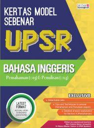 Kertas Model Sebenar UPSR Bahasa Inggeris (2020)