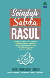 Seindah Sabda Rasul