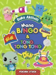 Buku Aktiviti Didi & Friends: Mana Bingo & Tong Tong Tong (Stiker)
