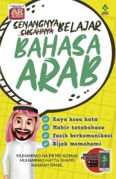 Senangnya Belajar Bahasa Arab