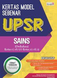 Kertas Model Sebenar UPSR Sains (2020)