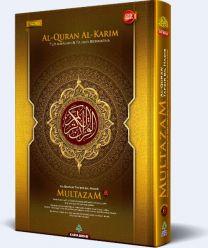 Al-Quran Al-Karim Multazam (Waqaf Ibtida') B5
