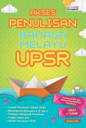 Akses Penulisan Bahasa Melayu UPSR (2020)
