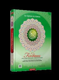 Al-Quran Al-Karim Firdaus B5 (Bulk)