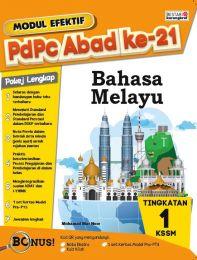 Modul Efektif PdPc Bahasa Melayu Tingkatan 1