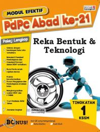 Modul Efektif PdPc Reka Bentuk & Teknologi Tingkatan 1