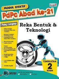 Modul Efektif PdPc Reka Bentuk & Teknologi Tingkatan 2