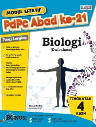 Modul Efektif PdPc Biologi Tingkatan 4
