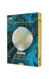 Al-Quran Al-Karim Multazam (Waqaf Ibtida') A5 [NEW]