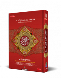 Al-Quran Al-Karim Al-Haramain A5 [NEW COVER]