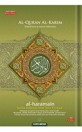 Al-Quran Al-Karim Al-Haramain A5 [NEW COVER] (BULK)