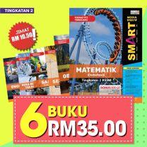 MODUL EFEKTIF SMART TINGKATAN 2 - 6 BUKU RM35