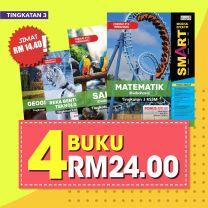 MODUL EFEKTIF SMART TINGKATAN 3 - 4 BUKU RM24