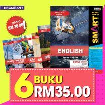 MODUL EFEKTIF SMART TINGKATAN 1 - 6 BUKU RM35