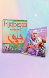 Hijabista Edisi Jawi 2021 - with box (Edisi Terhad: Fazura)