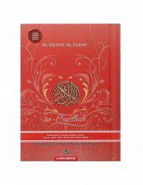 Al-Quran Al-Karim Ar-Raudhah A6 (BULK)