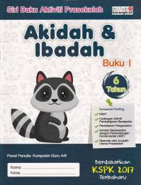 Buku Aktiviti Prasekolah 6 Tahun - Akidah & Ibadah (Buku 1)