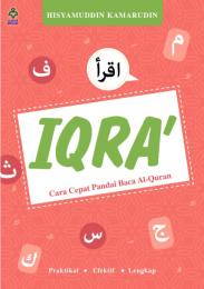 Iqra' (Cara Cepat Pandai Baca Al-Quran)