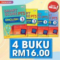 SMART SCORE PT3 TINGKATAN 1 (2020) - 4 BUKU RM16