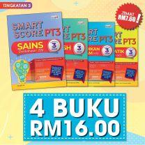 SMART SCORE PT3 TINGKATAN 3 (2020) - 4 BUKU RM16