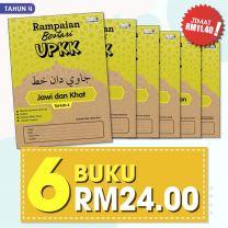 RAMPAIAN UPKK - TAHUN 4: 6 BUKU RM24